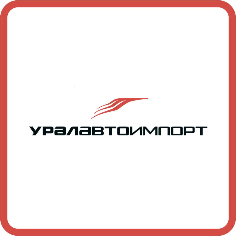 Уралавтоимпорт